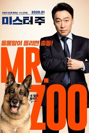 Mr. Zoo The Missing Vip
