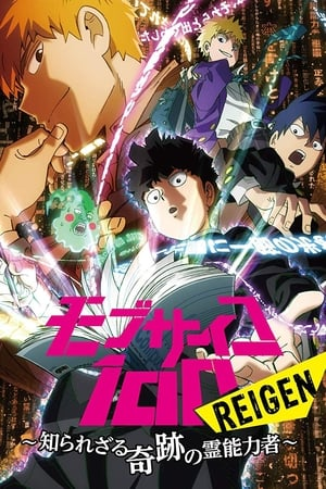 Poster Mob Psycho 100 REIGEN – The Miracle Psychic that Nobody Know (2018)