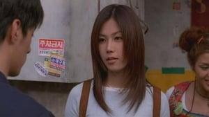 Korean movie from 1999: Dance Dance