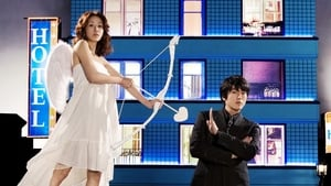 Korean series from 2007-2007: Bad Couple