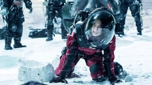 La Tierra errante (The Wandering Earth) Latino
