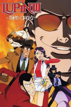 Lupin III : Tokyo crisis