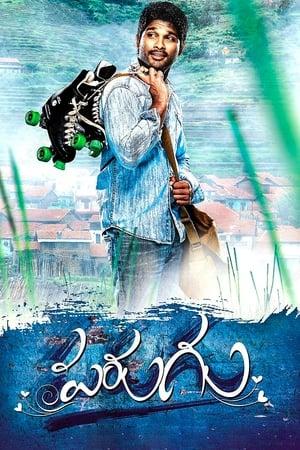 Veertaa The Power – Parugu (2008) Hindi Dubbed