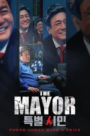 The Mayor (2017)