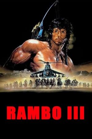 Rambo III - Poster
