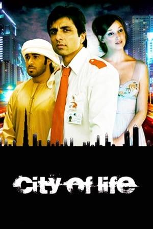 City Of Life 2009 Full Movie Subtitle Indonesia