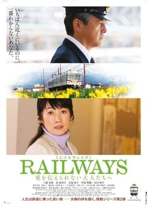 Crossroads (2011)