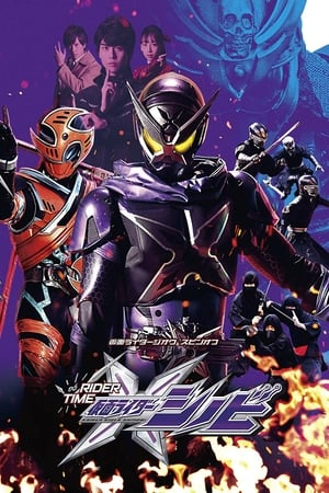 Image Rider Time: Kamen Rider Shinobi