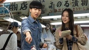 My Korean Teacher (2016)