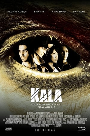 Kala (2007)