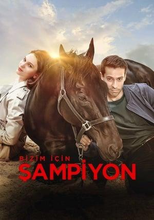 Champion (2018)