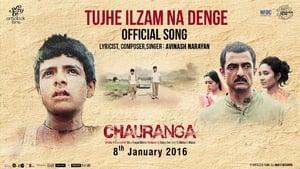 movie from 2016: Chauranga