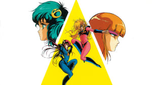 Japanese movie from 1985: Fight!! Iczer-1