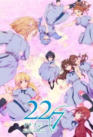Image 22/7 (nanabun no nijyuuni)