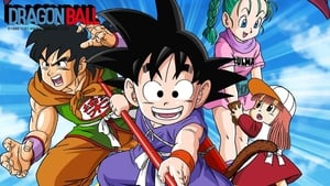 Dragon Ball La leyenda del dragon Shenlong