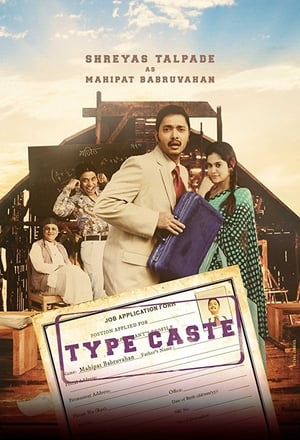 Watch Typecaste Online