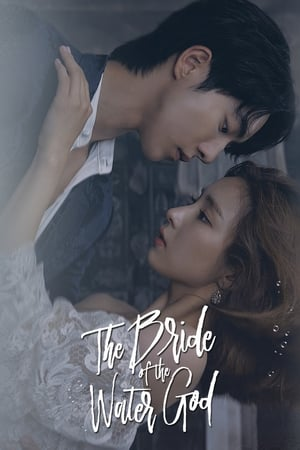 Bride of the Water God Season 1
