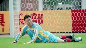 Funny Soccer (2016) CDA Online Cały Film
