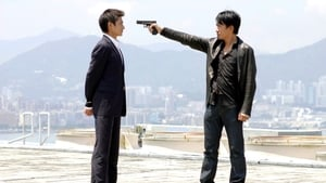Infernal Affairs: Piekielna Gra (2002) film online