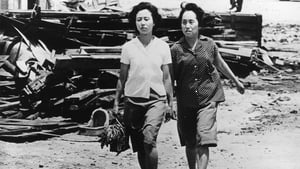 Japanese movie from 1963: Mother