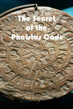 Poster The Secret of the Phaistos Code (2016)