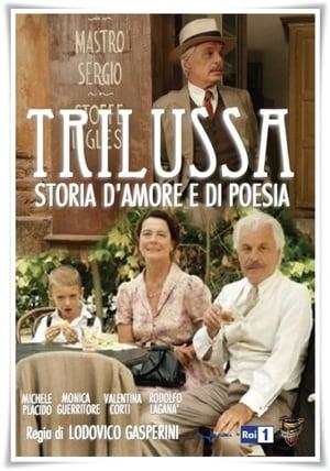 Trilussa - Storia d'amore e di poesia (2013)