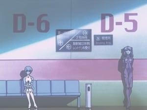 Neon Genesis Evangelion: 1×19