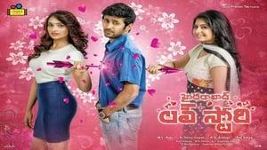 Hyderabad Love Story 2018