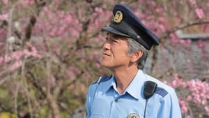 Chuzai Keiji 2021 SP (2021)