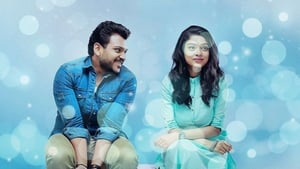 Kalyanam Malayalam full movie download free