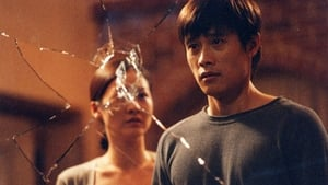 Korean movie from 2002: Addicted