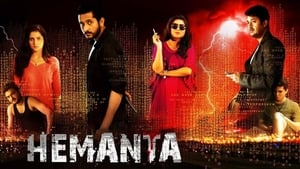 Hemanta 2016 720p WEB-DL