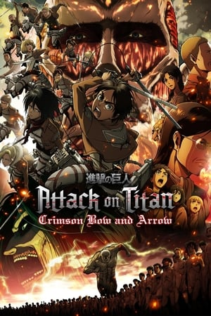 Attack on Titan: Crimson Bow and Arrow streaming