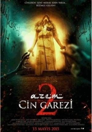 فيلم عازم 2 سين غاريزي 2015 Azem 2Cin Garezi مترجم