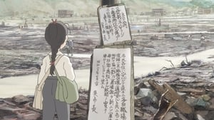 In this Corner of the World (2016)