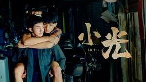 Light (2021)