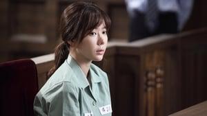 Eun-ha (2017)