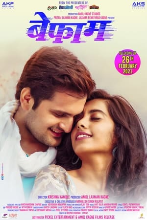 Befaam (2021) Marathi Movie