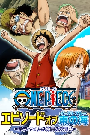 Play One Piece Episode of East Blue Luffy and His 4 Crewmate's Big Adventure