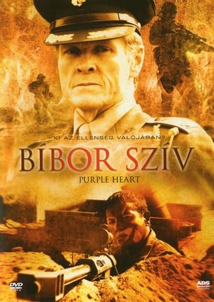 Purple Heart-William Sadler