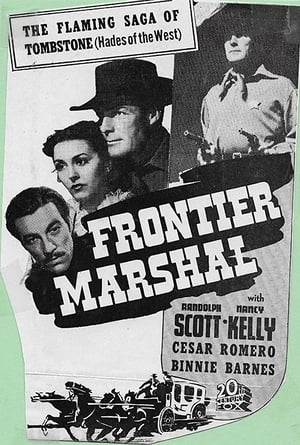 Image Frontier Marshal