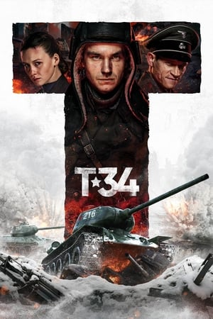 Watch T-34 online