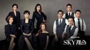 SKY Castle Episode 8