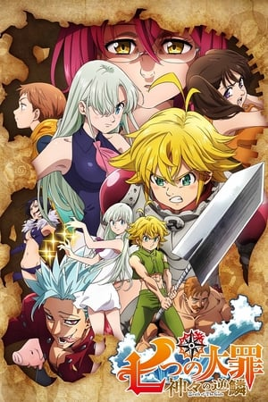 Nanatsu no Taizai Kamigami no Gekirin Torrent (2019) Legendado 720p – 1080p Baixar Download