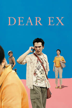 Baixar Dear Ex (2018) Dublado via Torrent