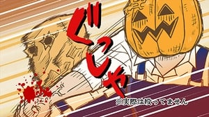 Gaikotsu Shotenin Honda-san 1. Sezon 6. Bölüm (Anime) izle