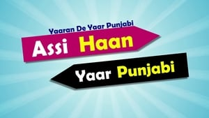 Yaaran De Yaar Punjabi Movie Watch Online