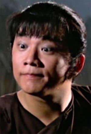Wong Yu isZhou Ri-Qing