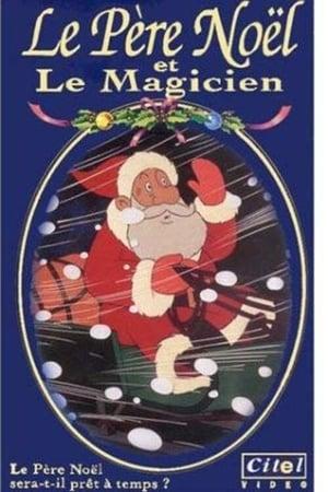 Le père Noël et le magicien