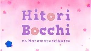 Hitori Bocchi no Marumaru Seikatsu